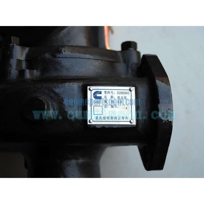 generator water pump impeller 3098960,Sierra Leone diesel parts,