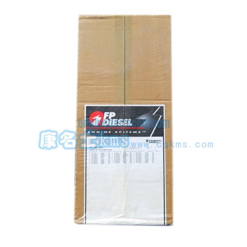 Construction gasket kit 3801235,cummins CHUB CAY,
