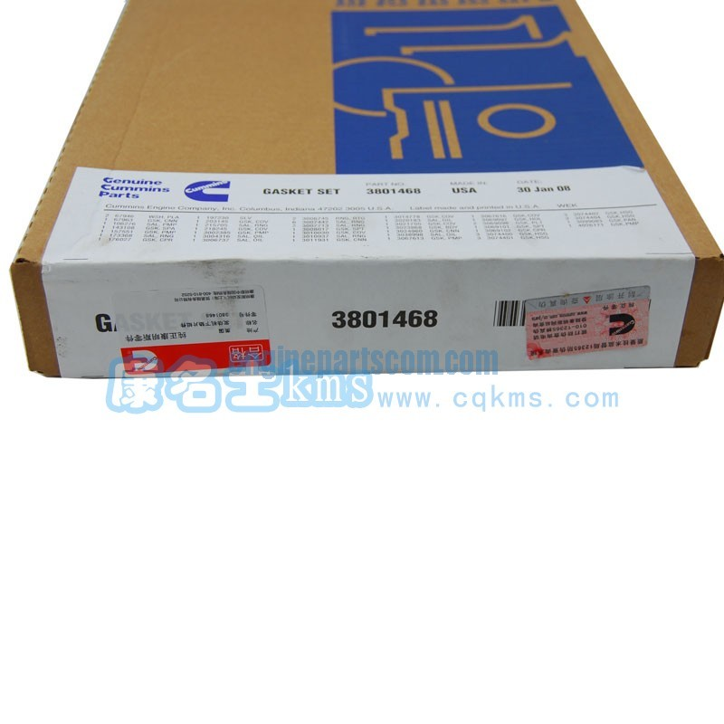 cummins gasket kit 3801468,cummins COLD BAY,