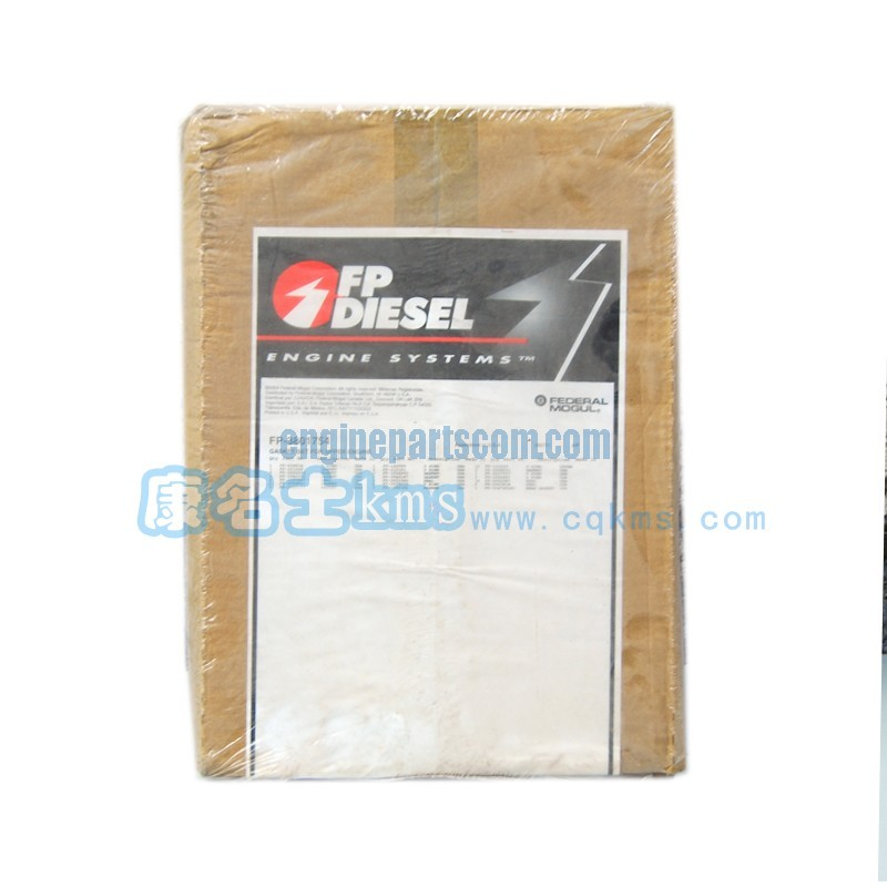 diesel gasket set 3801754,MANLEY HOT SPRING AK cummins,