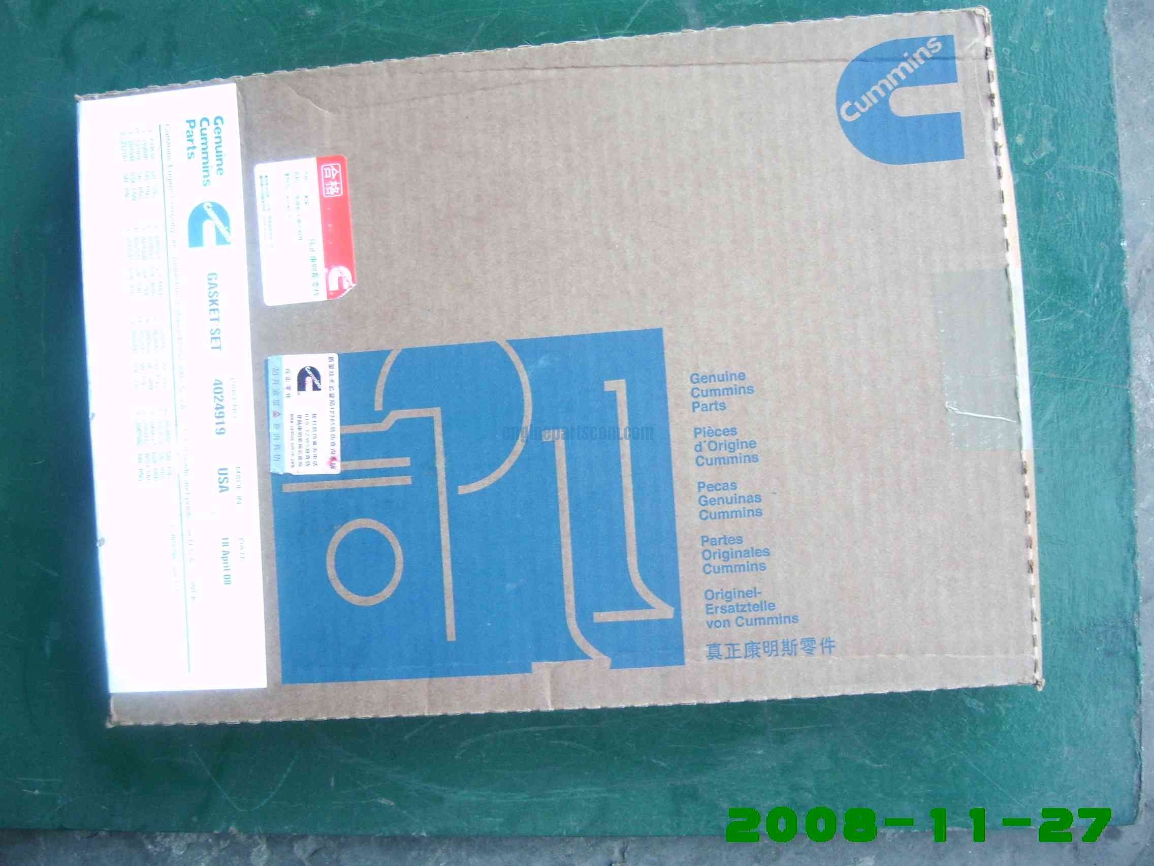 auto repair gasket kit 4024919,MALATYA cummins,