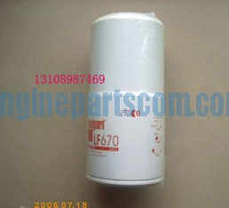 auto filtration system 3889310
