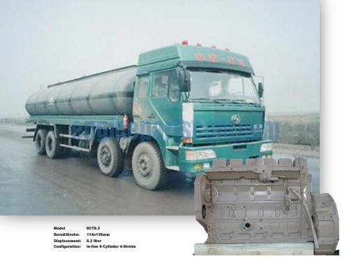 M11-350 cummins,tanker vehicle engine moving part,cummins JEREMIE,